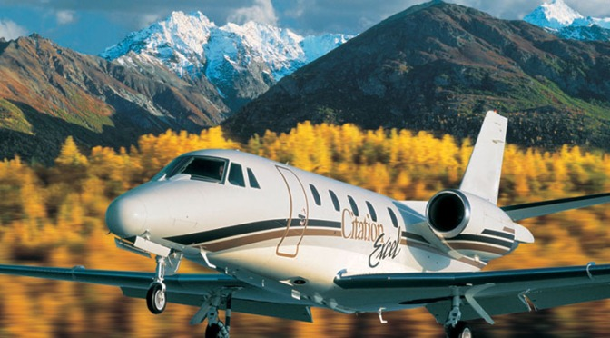You'll Love the Citation Excel!